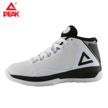 PEAK Basketball Shoes TONY PARKER Professional Cushioning Sole Breathable Air Mesh Safety Sneakers for Kids Children