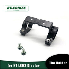 Kt kunteng lcd3 display titular bracket sistema de exibição bicicleta elétrica para ebike kt lcd 3 display