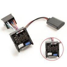 Аксессуары адаптер автомобильный аудио Bluetooth 5,0 AUX большой 10 pin для BMW E46
