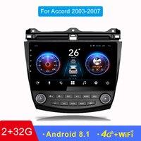 Android 6.0 1024*600 Quad core 10.1 Car radio GPS Navigation for HONDA Accord 7 2003 2007