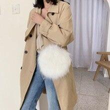 화이트 숄더 가방 패션 가짜 모피 핸드백 부드럽고 편안한 스웨이드 핸드백 라운드 가을과 겨울 핫 미니 진주 체인 가방