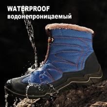 Мужские треккинговые ботинки водонепроницаемые зимние походные ботинки уличная нескользящая обувь для путешествий мужские кроссовки для альпинизма и охоты