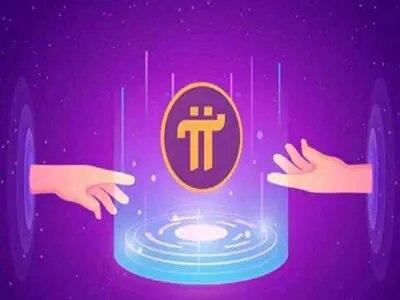 Pi Network手机限时免费挖矿