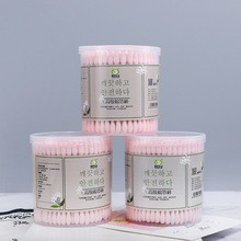200pcs/Box baby swabs Bamboo Cotton Swab Wood Sticks Soft Cotton cleaning of ears health