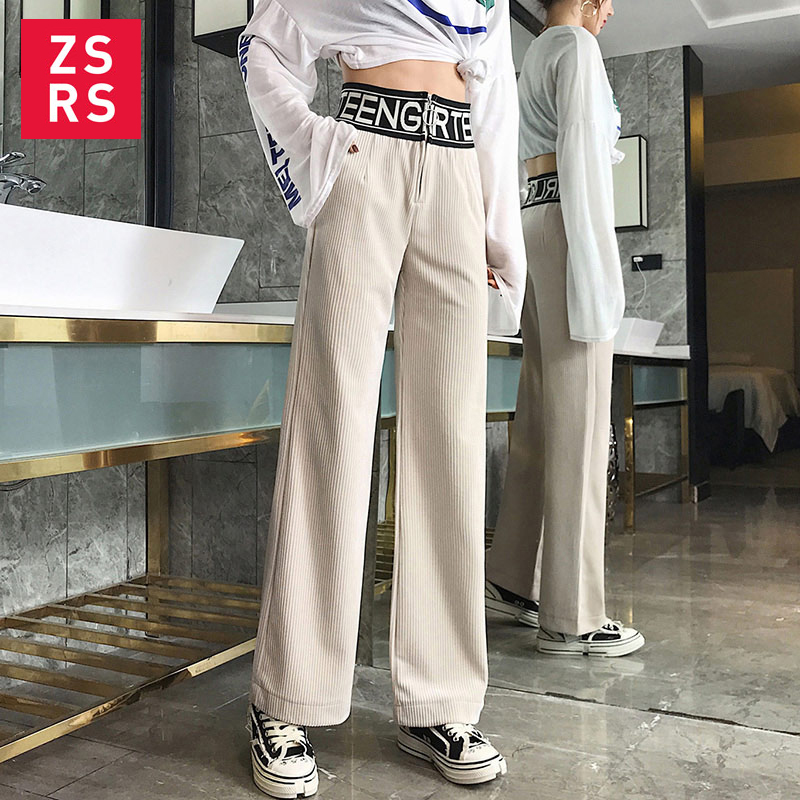 Zsrs Wide Leg Pants Women High Quallity Corduroy Loose Trousers Ladies Office Work Casual Autumn Winter Pants Plus Size 2XL 2019
