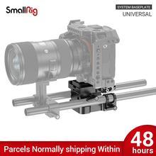 Универсальная опора для камеры SmallRig DSLR, 15 мм, с быстроразъемной пластиной Arca, регулируемая, 2092