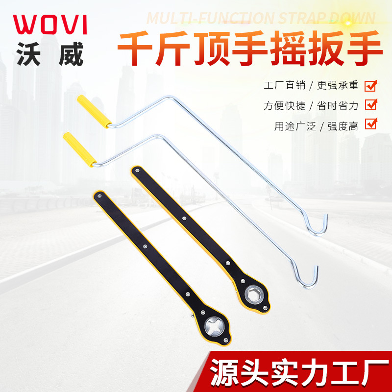 Automobile Tire Ratchet Wrench Tire Jack Removal Wrench Jack Labor Saving Wrench Jack Rocker Arm Jack