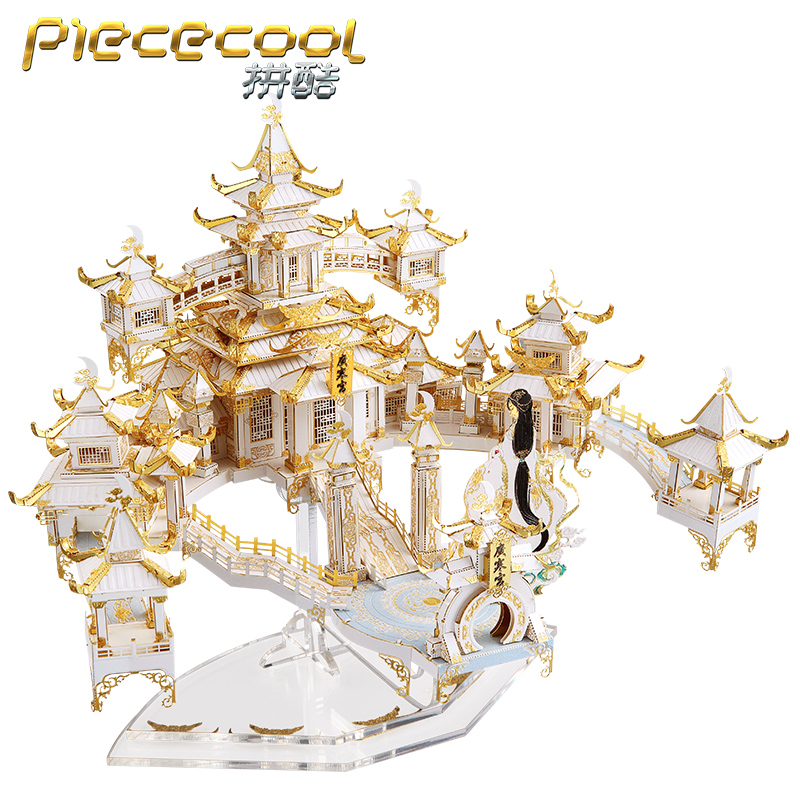 MMZ MODEL Piececool 3D Metal Puzzle THE MOON PALACE Assembly Model DIY 3D Laser Cut Model Puzzle Toys Gift For Adult