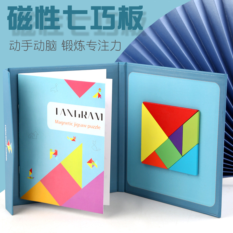 Building Blocks Magnetic Tangram Puzzle Toys For Children Wooden Creative Book Magnetic Tangram Educational Puzzle Game Kid Gift