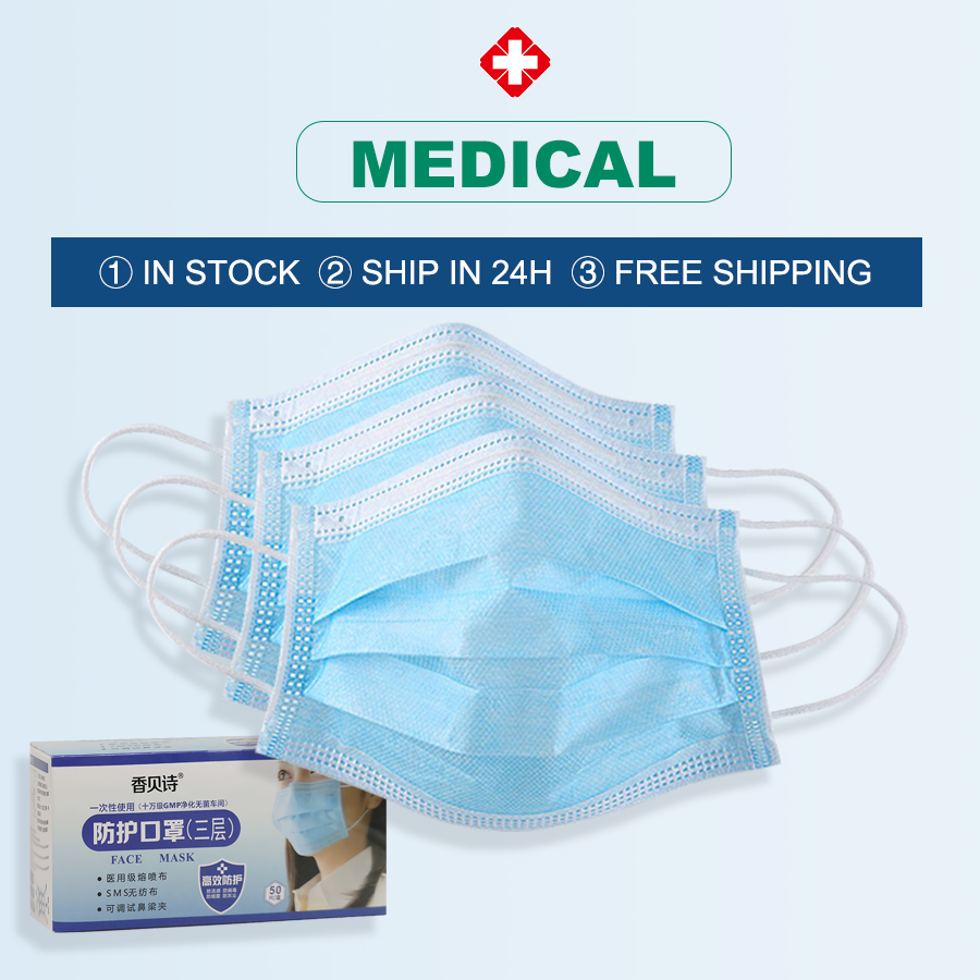 N95 Surgical Mask 3 Laye Face Mask Dust Protection Medical Masks Mascherine KN95 Mouth Filter Disposable Safty Mask CE/FDA