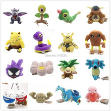 Weedle Butterfree Bellsprout Caterpie Drowzee Ekans Electabuzz Elektrode Exeggcute Exeggutor 8-23CM Plüsch Puppe Stofftier-SYQQ(China)