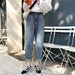 Image 2 - Jeans Women High Waist Loose Straight Leisure Ankle length All match Womens Jean Korean Style Simple Student Trendy Daily Chic