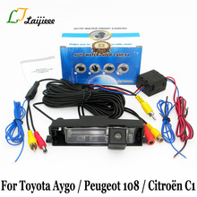 For Toyota Aygo / Peugeot 108 / Citroen C1 2014~Present / HD CCD Night Vision Auto Rear View Camera / Car Reverse Parking Camera