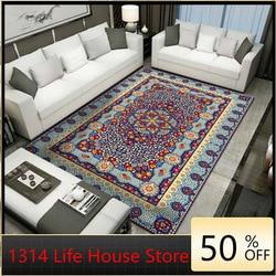 1314 Living Room Carpet European Classical Carpet 3D Printing and Dyeing Model Room Full of Carpet  Living Room Decoration