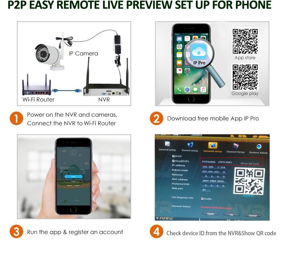 手机监控设置-更改-3