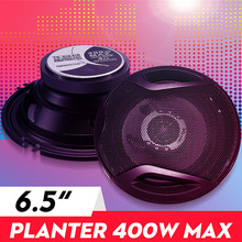 400W 6.5 Inch Car Audio Speaker 4-Way Co