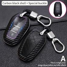 الكربون الألياف عن سيارة حافظة مفتاح السيارة الأتوماتيكية غطاء لبيجو 508 308208 2008 3008 5008 2008 سيتروين C4 C4L DS3 DS4 DS5