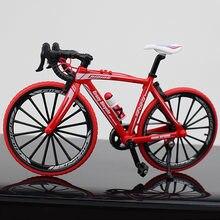 Louco dedo mágico bicicleta liga modelo 1:10 simulação de bicicleta curva estrada mini corrida brinquedos adulto coleção presentes móveis