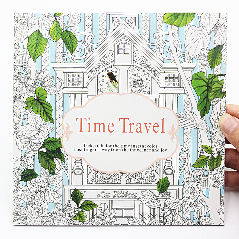 1PC New 24 Pages Time Travel Coloring Book For Children Adult Relieve Stress Kill Time Graffiti Painting Drawing Art Book