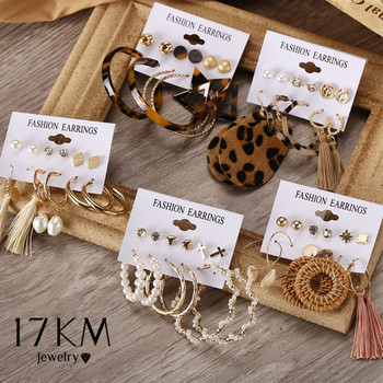 17KM Bohemian Tassel Earrings For Women Vintage Shell Pearl Drop Earrings Set Rattan Dangle Earring 2020 Brincos Acrylic Jewelry badu long ostrich feather earring women fashion jewelry freshwater pearl bohemian vintage dangle drop earrings