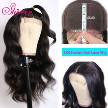 Shireen Body Wave Brazilian Human Hair Wigs Pre-plucked Baby Hair 100% Remy Huma