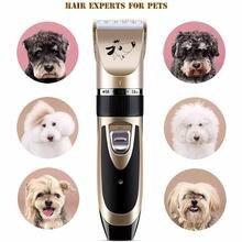 Электрические машинки для груминга собак Беспроводная Бритва