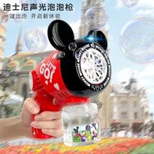 Disney Mickey Minnie five-hole bubble gun children's bubble blowing machine summer large-capacity bubble toy