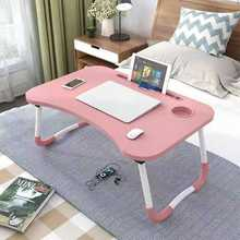 Portable folding portable Desk Holder Bed Table Desk Wooden Foldable Computer Desk for Bed Sofa Tea Serving Table Stand