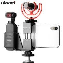 Ulanzi Osmo อุปกรณ์ Handheld Gimbal SmartPhone Mount คลิปสำหรับ DJI OSMO กระเป๋ากล้องโทรศัพท์ FIXED Bracket