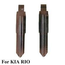 Заготовки для автомобильного ключа 10 шт./лот HYN10 34 #, заготовки для ключа, металлические заготовки, заготовки ключа KD с дистанционным управле...