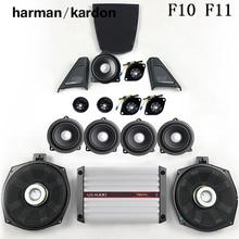 For BMW F10 F11 5 SeriesAudio Upgrade Kit  Horn Midrange Speaker Tweeter Loudspeaker Cover Power Amplifier Refit Bass Subwoofer