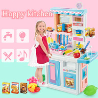 Children Big Kitchen Set Pretend Play Toys Cooking Food Miniature Play Do House Education Toy Gift for Girl Kid D176