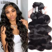 30 дюймов Волнистые человеческие волосы, 4 пучка, бразильские волосы, плетение, пучки, Lemoda Remy, волосы для наращивания, натуральный черный цвет,...