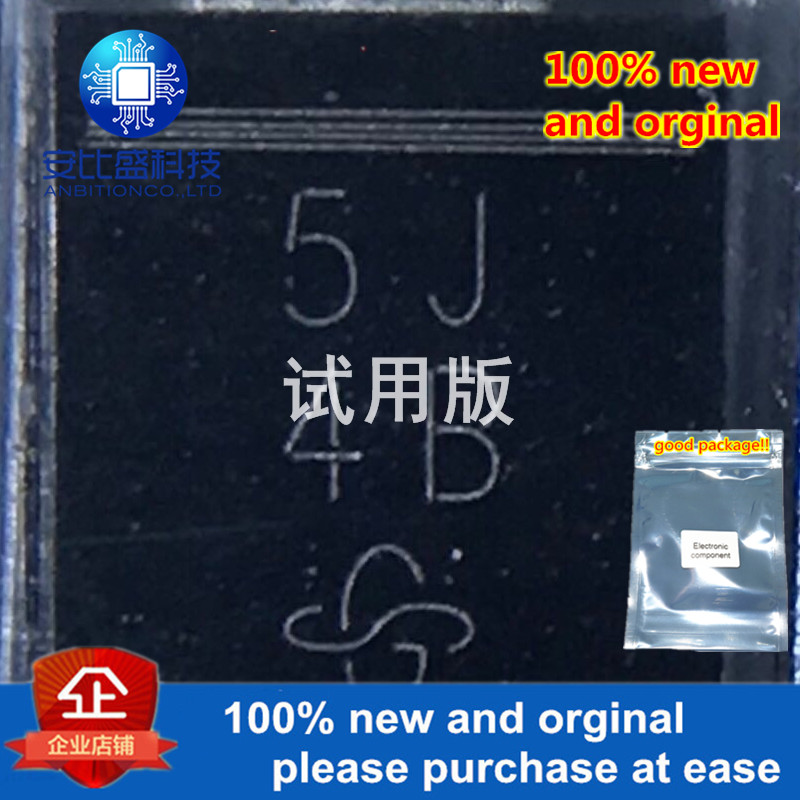 20pcs 100% New And Orginal S5JHE3 5A600V DO-214AB Silk-screen 5J In Stock