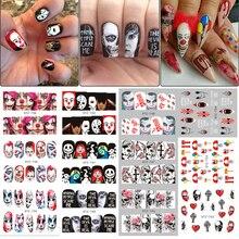 25 шт Хэллоуин дизайн переводные наклейки с водой череп голова вампира розовые блестки для ногтей наклейки для ногтей художественные украшения сделай сам TRSTZ731-755-1