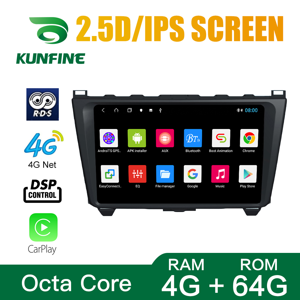 Octa Core Android 10.0 Car DVD GPS Navigation Player Deckless Car Stereo for Mazda 6 Core-wing 2008-2014 2014-2016 mazda 6 rui