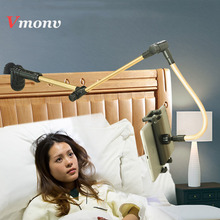 Folding Tablet PC Stand 360 Rotation Strong Holder Support 4-14 inch Tablet Lazy People Table/Bed Bracket for iPad iPhone Kindle цена и фото