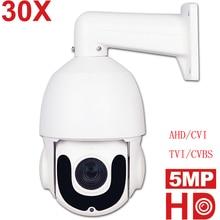 HD 1080P AHD TVI PTZ Camera 5MP 2MP 30X Zoom Security CCTV CVI CVBS Dome Weatherproof Video Surveillance