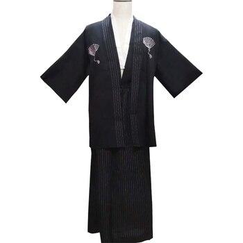 Mens Japanese Kimonos
