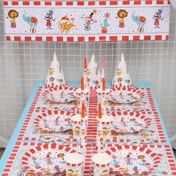 36 sztuk cyrk motyw papierowe akcesoria na przyjęcie płyta puchar tabeli pokrywy Banner na serwetki kapelusz kreskówka zwierząt dla dzieci Birthday Party dekoracje