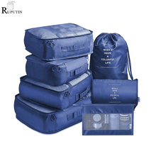 7-Piece Set Travel Storage Bag For Clothes Underwear Shoes Organizer Packing Cube Bag High Capacity Luggage Travel Sorting Bag