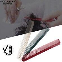 Barber shop professional hair comb long hair home flat head comb hair salon hair comb high temperature anti-static