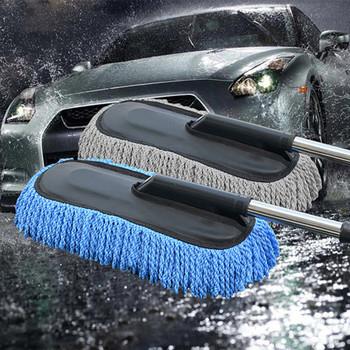 Samochód specjalny wosk holowniczy Mop do czyszczenia pincety miękkie włosy chowany woda długa rączka usuwanie pyłu szczotka do mycia samochodu tanie i dobre opinie CN (pochodzenie) 55cm fiber 520g car washing 20 5cm 0inch 12cm