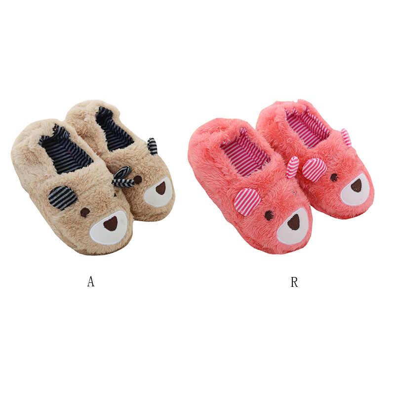 น่ารักผ้าฝ้ายรองเท้าแตะเด็กฤดูหนาวรองเท้า House ตุ๊กตาหมีห่อ Roots รองเท้าแตะผ้าฝ้ายอุ่น 1-5Y