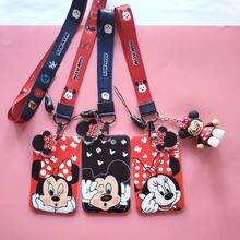Disney с Микки Маусом мышь студент карты висит шеи мешок держатель