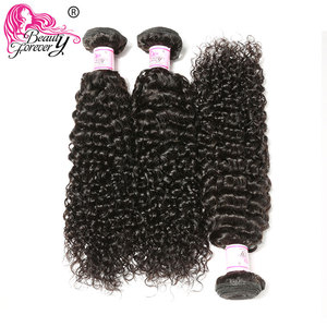 Image 4 - יופי לנצח מתולתל מלזי שיער Weave חבילות 3 חתיכה הרבה רמי שיער טבעי אריגת צבע טבעי 8 26inch משלוח חינם