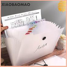 Прозрачный Полипропиленовый пакет a4 для документов лист бумага