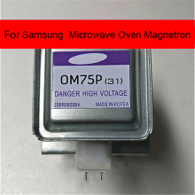 Аксессуары для микроволновой печи для samsung OM75P(31) OM75S(31) Magnetron OM75P(31