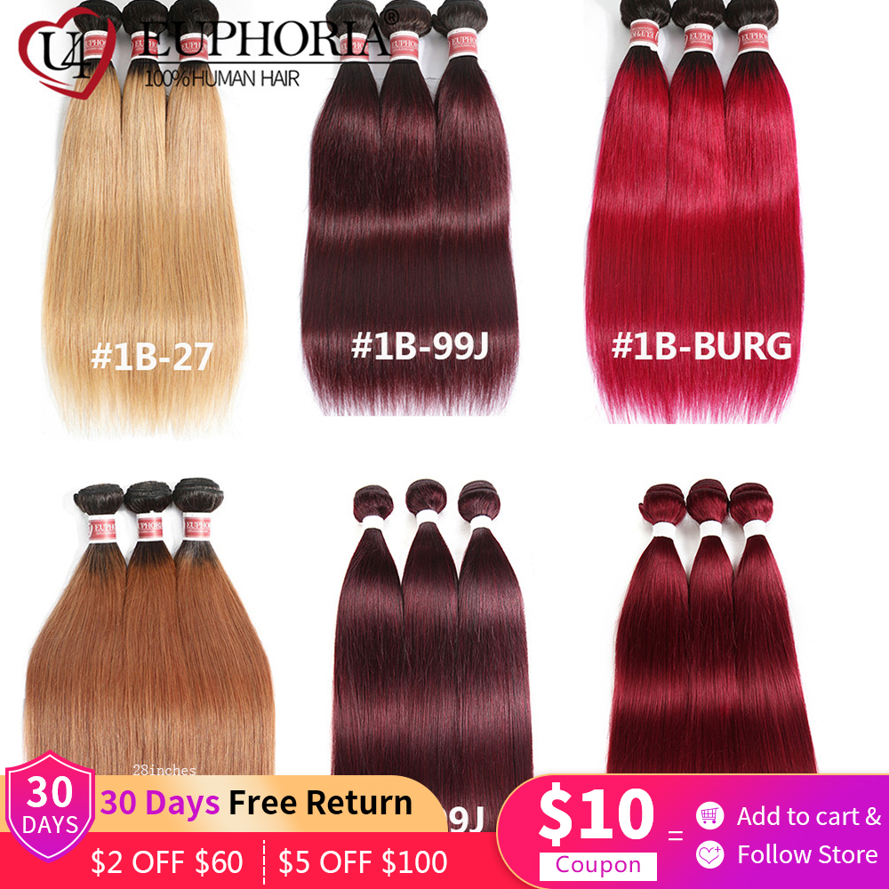 Ombre Color Straight Hair 3 Bundles 1B Burgundy 99J Red Color Brazilian Non-Remy Human Hair Weaving 1/3/4 Pcs Bundles Euphoria