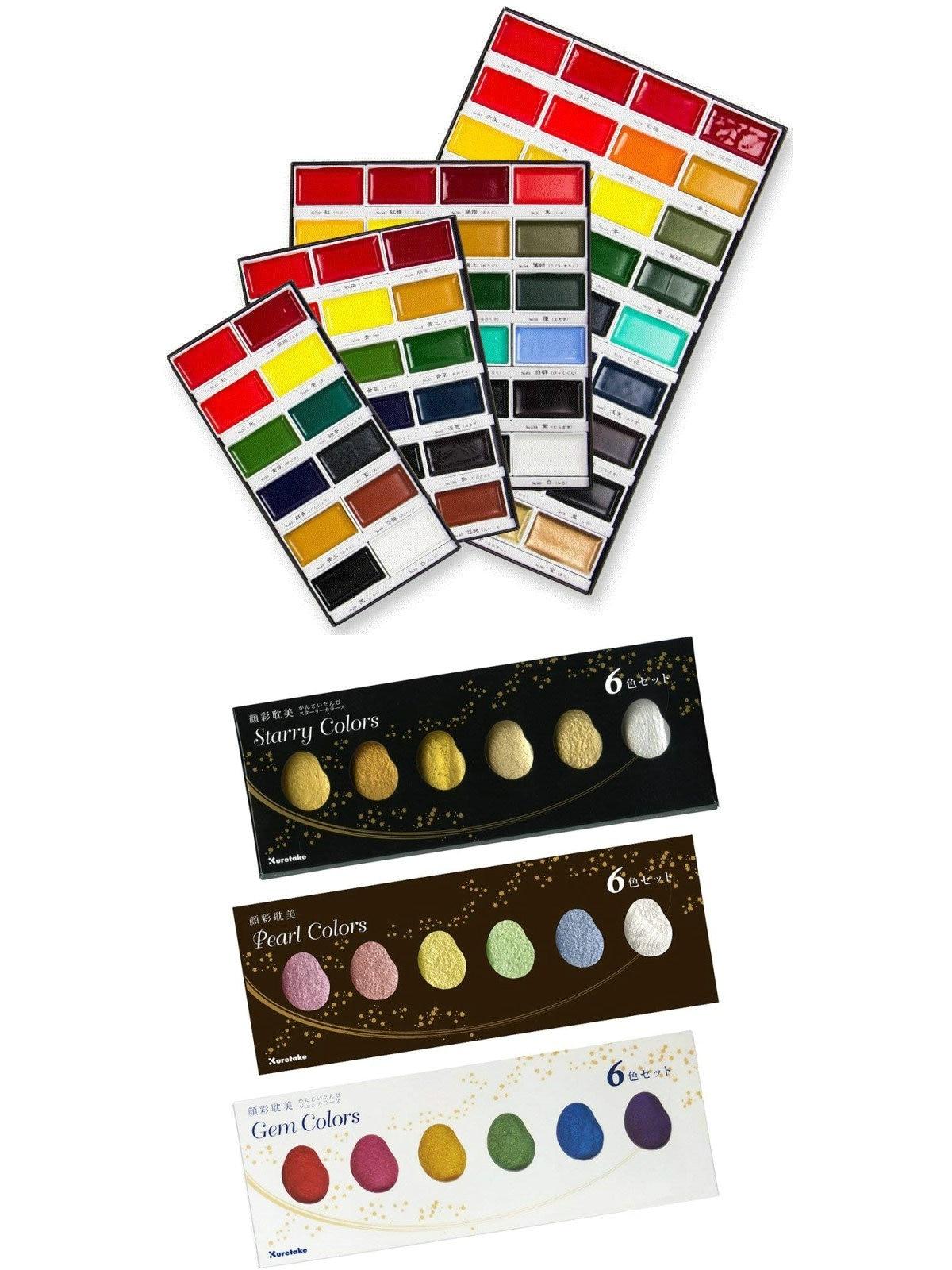 Kuretake Gansai Tambi Watercolor Paint MC20/Starry Pearl Gem 12V 18V 24V 36V 48V Colors Art Supplies